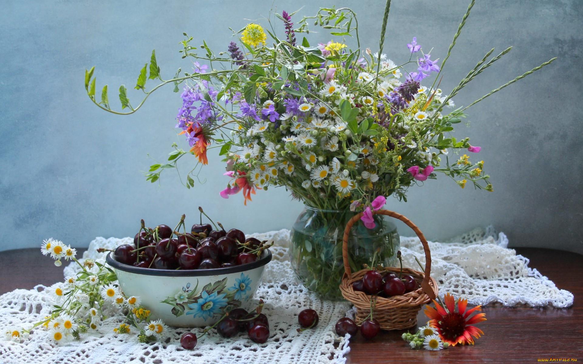 понятие, картинки с полевыми цветами и ягодами песни талантливая певица
